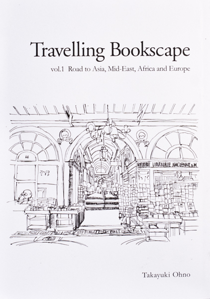 20160315 Travelling Bookscape01