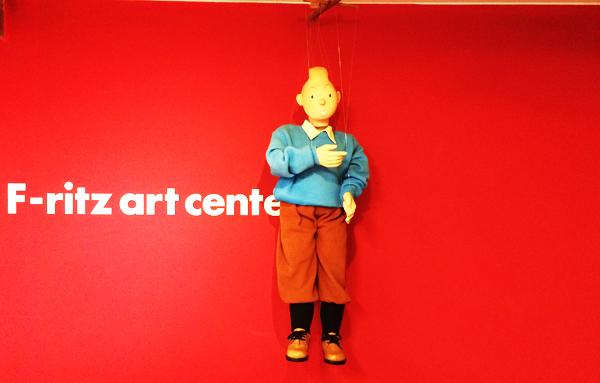 フリッツ・アートセンター09