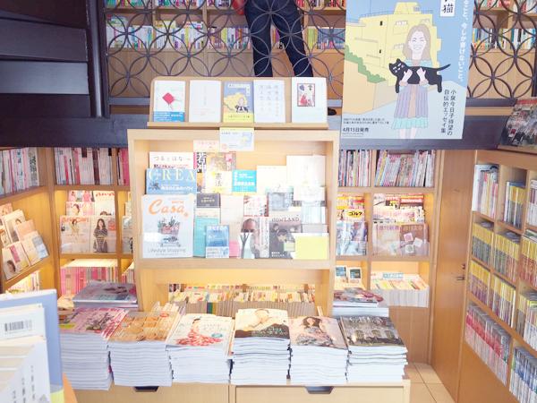 山陽道書店02