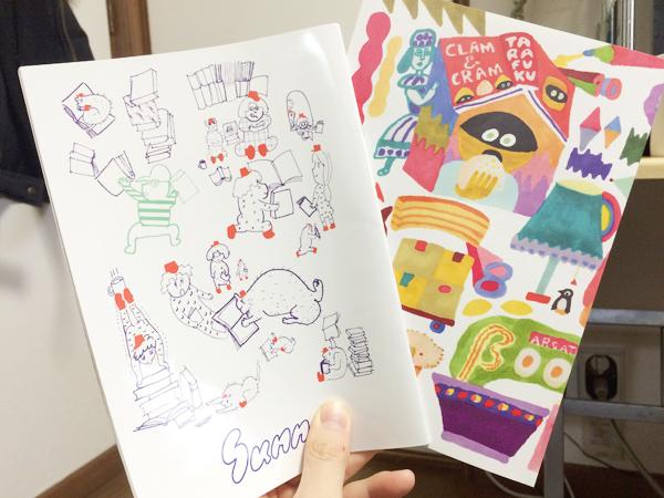 SUNNY BOY BOOKS1周年&2周年記念小冊子
