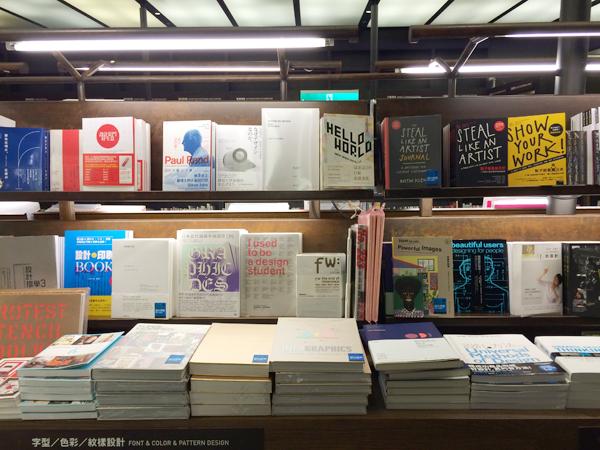 日本の書籍も多い。