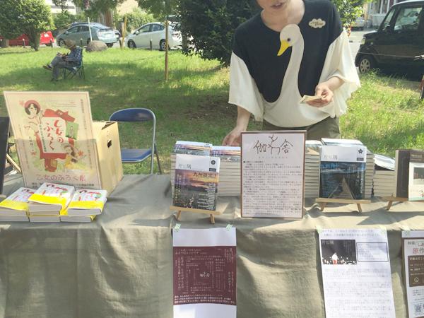 九州でしか販売していない出版社・伽鹿舎さんもお祭りということで参加!