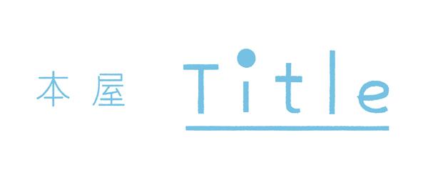 【完成稿】title_logo_y縮小