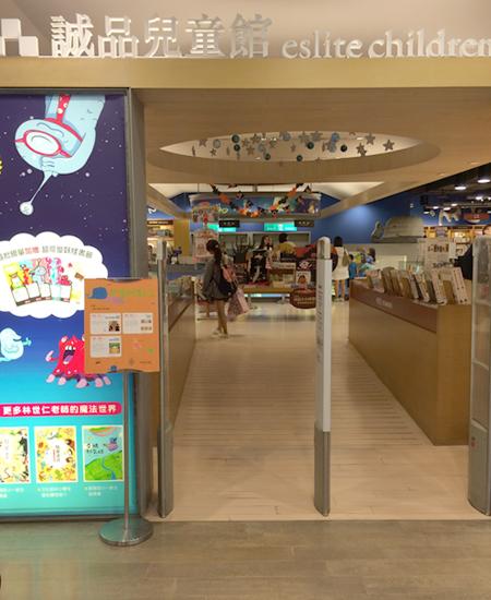 児童書コーナーのつくりが素敵。