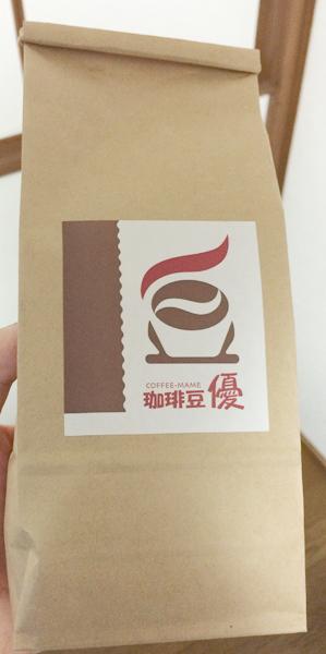 3.コーヒー優の要町ブレンド