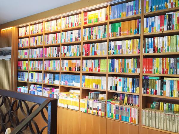 山陽道書店03