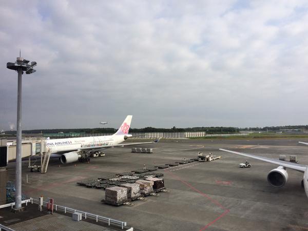 日記使用行き成田空港