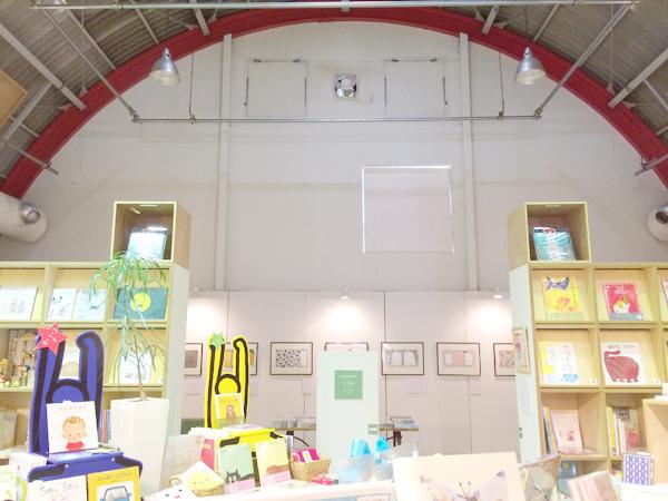フリッツ・アートセンター04