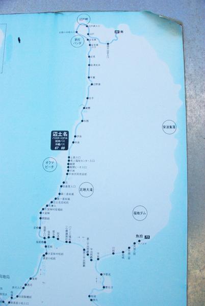 タナカホンヤ7 バス停縮小